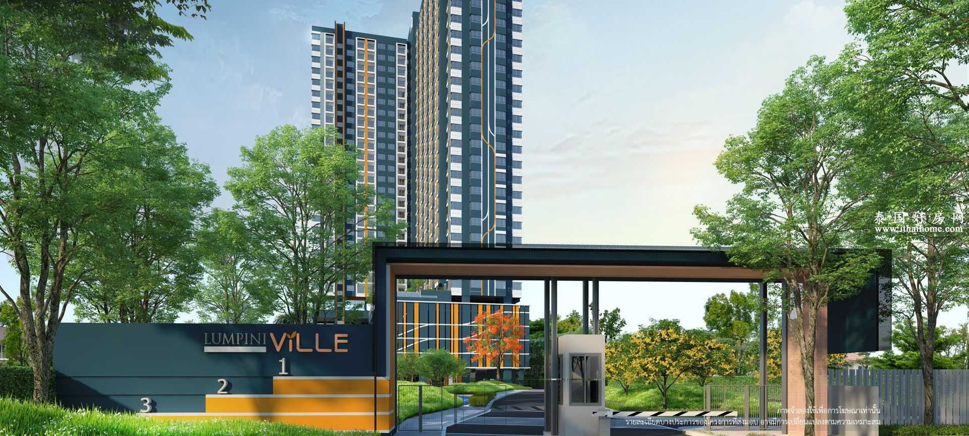 2019 投資泰國房地產一定要認識的泰國十大建商  開發商總整理 下 @東南亞投資報告